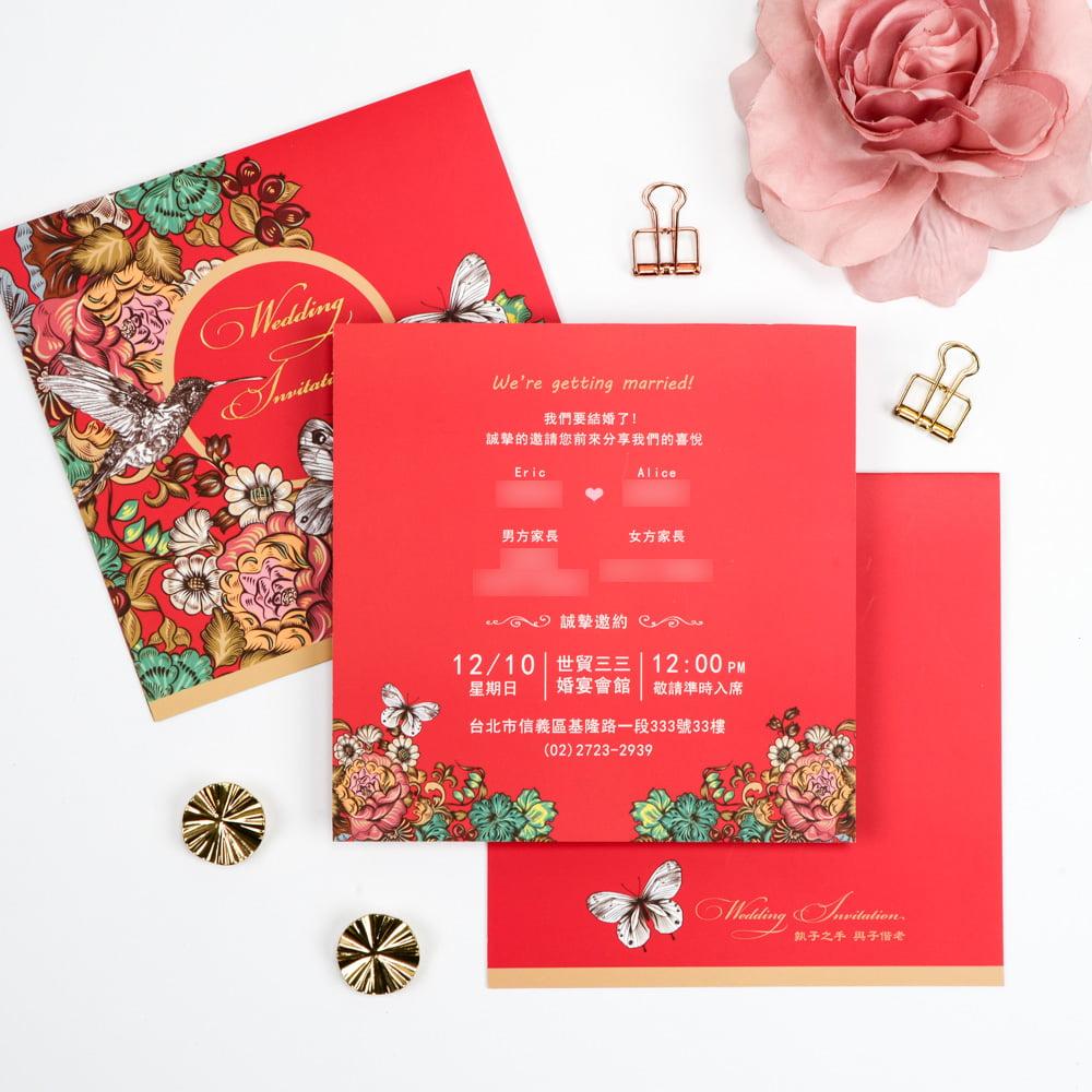wedding invitation CH102 3 20180620 2
