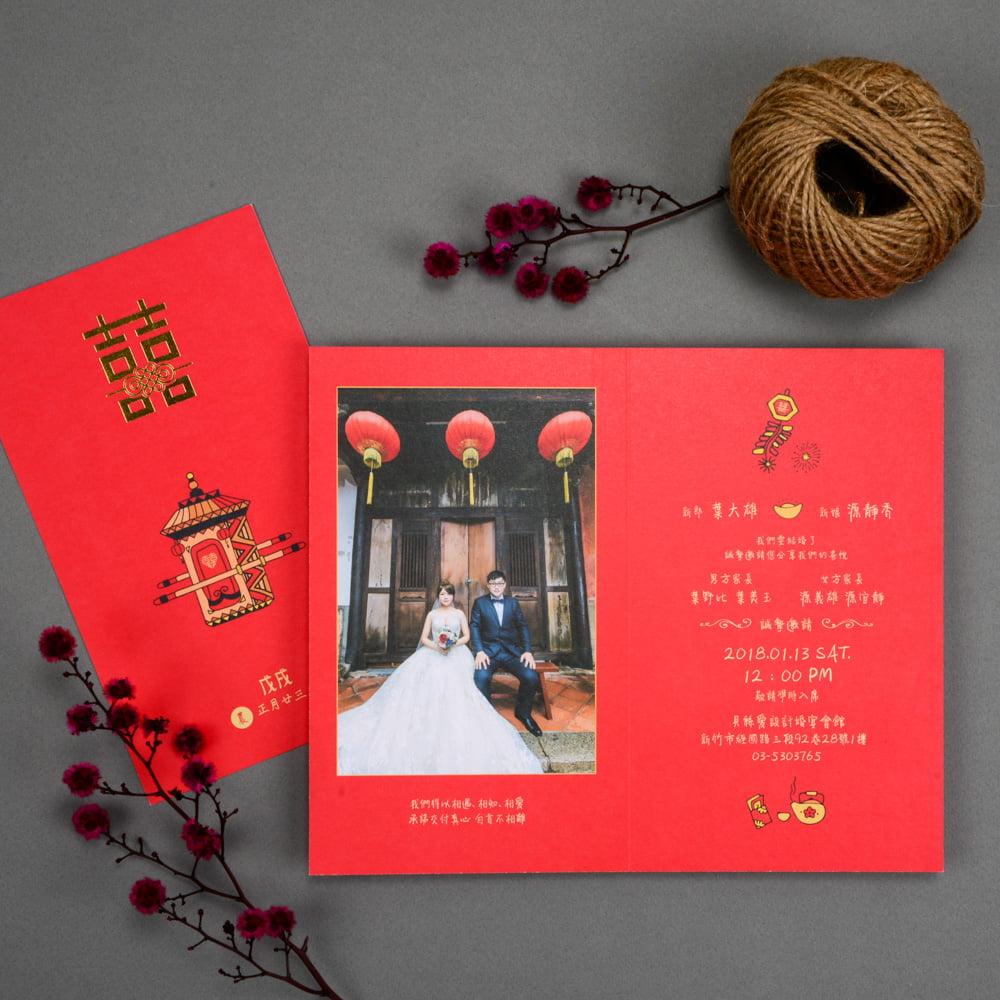 wedding invitation CH210 4 20180822