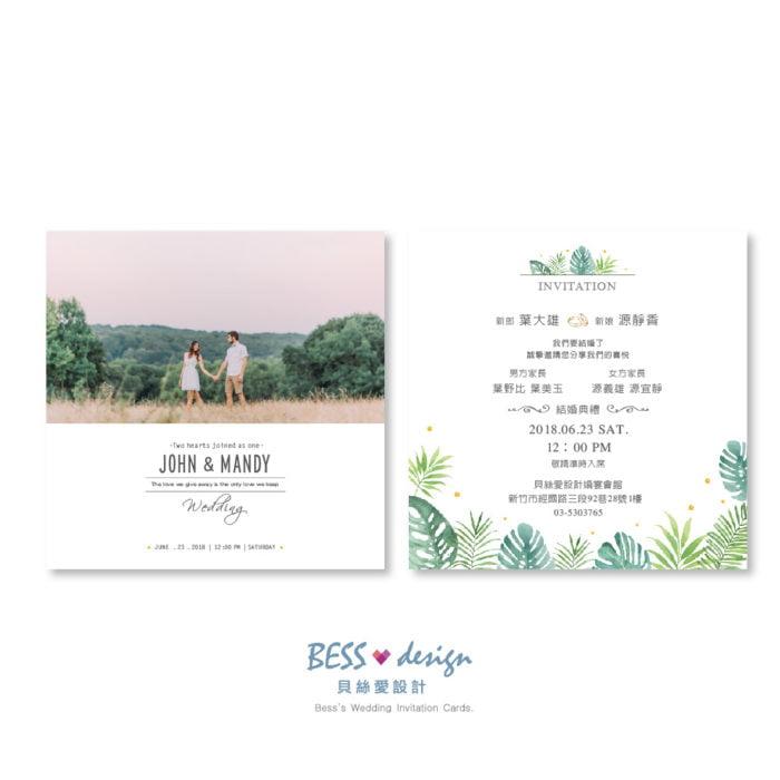 wedding invitation PC101 1 20180503