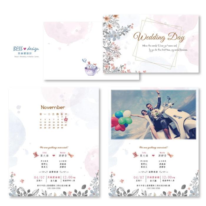 wedding invitation RT213 摺頁 20180503