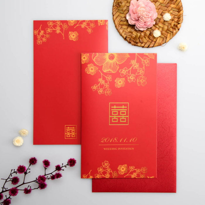 wedding invitation CH204 2 20180528