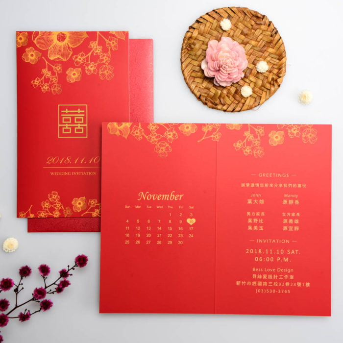 wedding invitation CH204 3 20180528