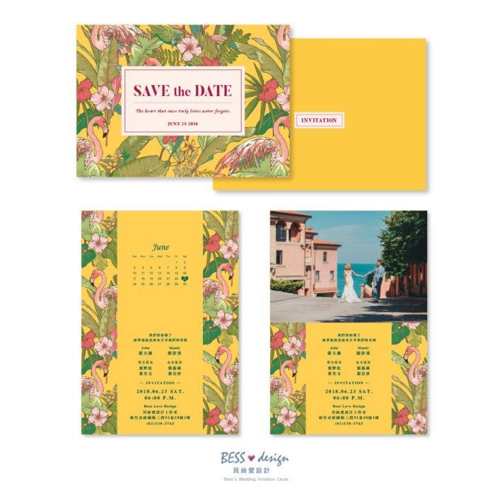 QT401黃色摺頁-喜帖-電子圖檔