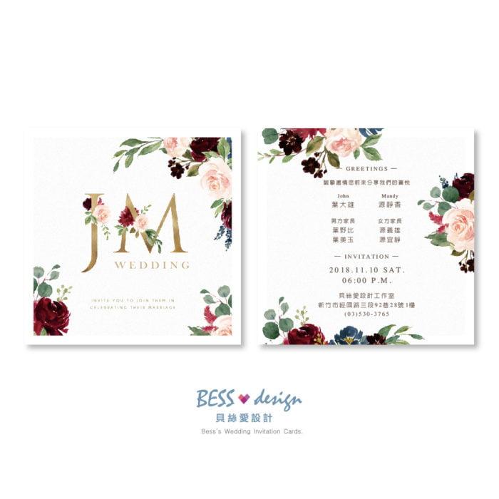 wedding invitation VT101 單卡 20180503
