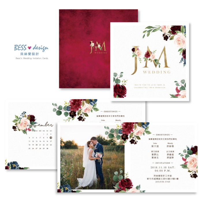 wedding invitation VT101 摺頁 20180503