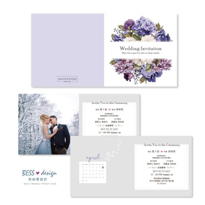 wedding invitation RT102摺頁 20180731