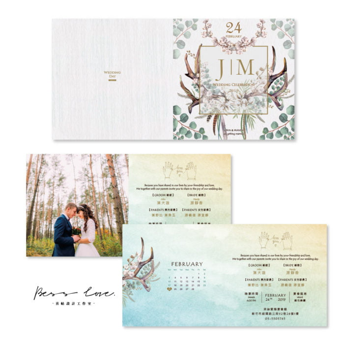 wedding invitation RT106摺頁 20190109