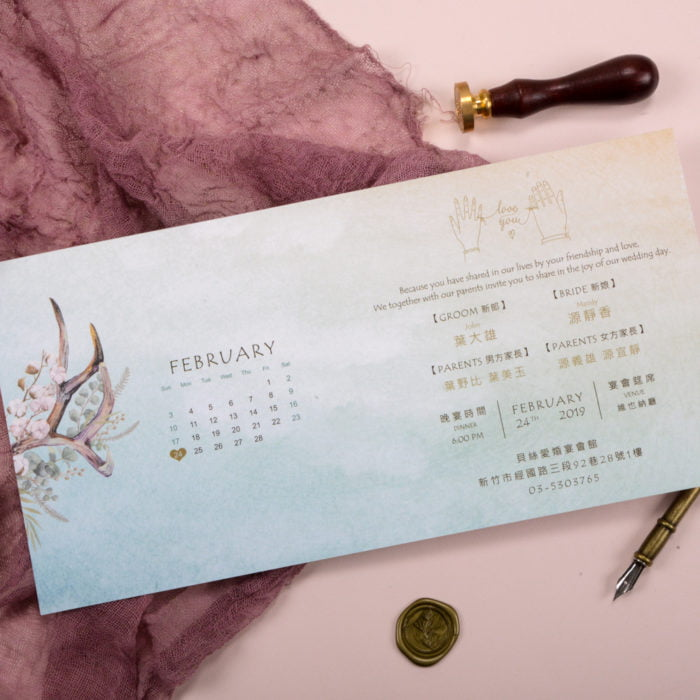 wedding invitation RT106 06 20190123