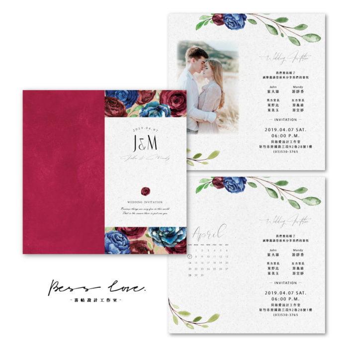 wedding invitation RT303 摺頁 20190415
