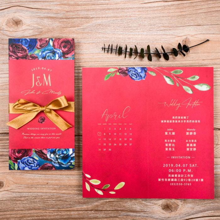 wedding invitation RT303 2 20190424