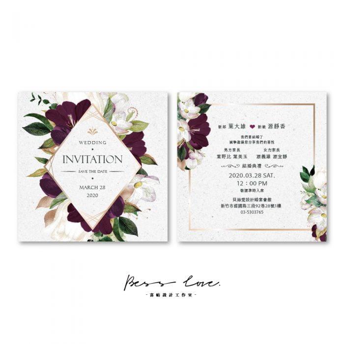 wedding invitation VT102 單卡 20191028
