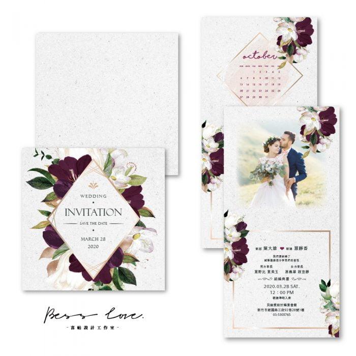 wedding invitation VT102 摺頁 20191028