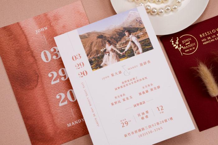 wedding invitation SP408 3 1 20191104
