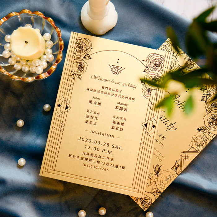 wedding invitation PM402 3 20191217