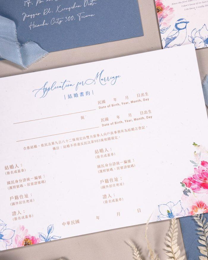 VT211結婚書約 1024px 20210122 0903