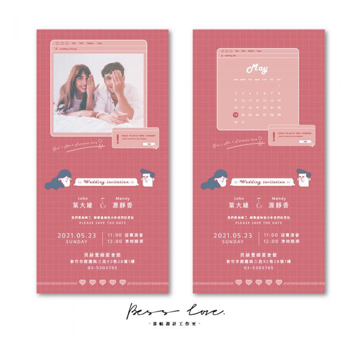 wedding invitation QT103 摺頁 02 20210224