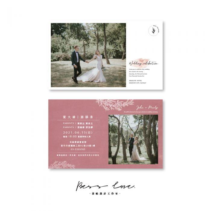 wedding invitation PC202 粉色 單卡 20210609 工作區域 1 複本
