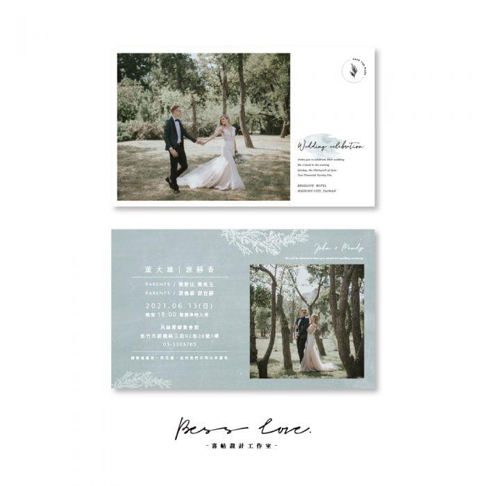 wedding invitation PC202 藍色 單卡 20210609 02